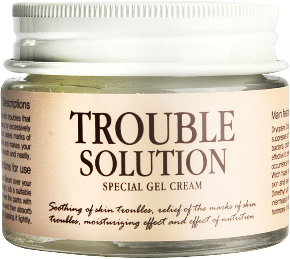 GRAYMELIN Trouble Solution Special гель-крем-50 гр