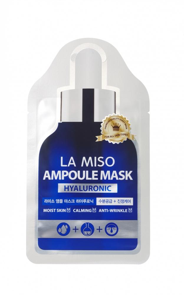 LA MISO Гиалуроновая ампульная маска-салфетка 25 гр