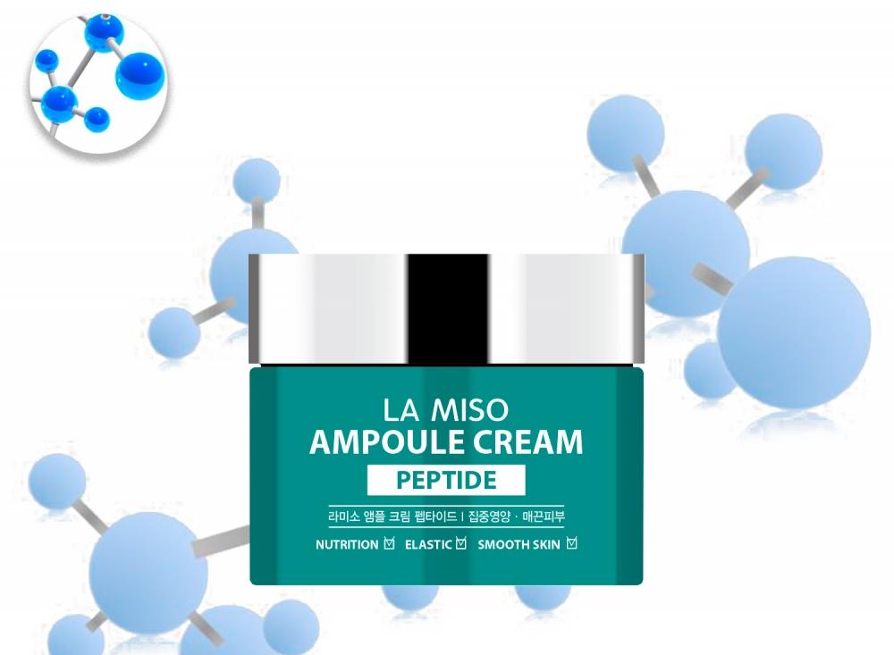 LA MISO Ампульный крем с пептидами 50 мл