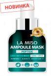 LA MISO Ампульная маска с пептидами 25 гр